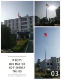 泰安市電動旗桿不銹鋼錐形旗桿廠家直銷