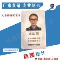 深圳工廠生產行政執法證熒光執法證刑事執法證治安執法