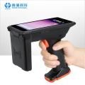 UHF手持機超高頻盤點PDA資產管理