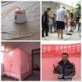 自制電熱帳視頻北京電熱帳篷廠家河南鄭州張大哥空調帳