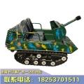 雪地游樂設備雙人電動坦克車小型坦克車嬉雪設備