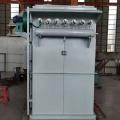 安徽除塵廠家供應小型粉塵處理單機除塵器