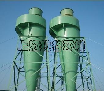 上海拉谷 3000m3 h酸再生双旋风除尘分离器