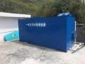 云南工業污水處理設備、污水處理成套設備