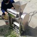 1.5螺旋破碎榨汁機 不銹鋼破碎榨汁機