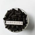 柱狀活性炭在污水凈化處理中的應用