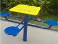 長春公園健身器材棋盤桌