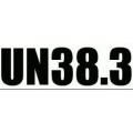 電池的UN38.3 鋰電池IEC62133認證