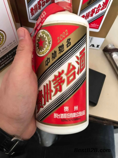 扬州意彩app回收国宴多少钱今日热点实时报价