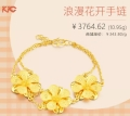 KKG商城:黃金首飾變色, 5種情況將黃金摘下收好
