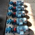 供应KCB-1600大流量齿轮油泵