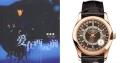 黄石万宝龙明星系列手表哪里可以典当抵押回收