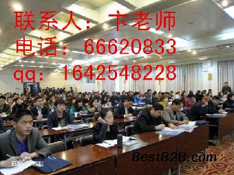 2018年南京人力资源师考试报名点?哪些机构更正规