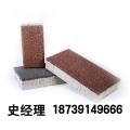 北京陶瓷顆粒透水磚價格實惠
