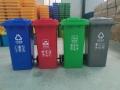 120升环卫塑料垃圾桶全新料材质带盖带轮