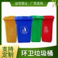 辽阳环卫塑料户外挂车垃圾桶材质