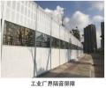 邢台高速公路声屏障-小区隔音屏障-桥梁金属隔音板