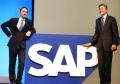 好用的外貿ERP系統 選擇SAP系統 重慶達策