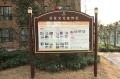 高檔住宅小區標識系統設計注意事項