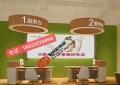 新疆華為手機展示柜臺配件柜臺體驗桌工廠華為手機專柜