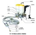 DH-999雙液型高壓灌漿機