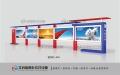 安徽芜湖县企业宣传栏厂家定制促销