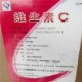 菏澤回收進口顏料