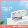 新款多功能按摩梳頭部頭皮護理微電流臉部按摩提拉肌膚