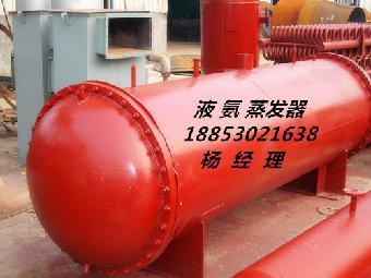 菏泽山东厂家直销液氨蒸发器减速机蜗轮v厂家图片