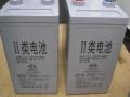 价钱双登蓄电池6-GFM-38