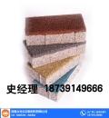 深圳陶瓷透水磚服務周到
