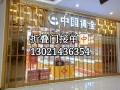 河南省鋁合金折疊門一般能用幾年