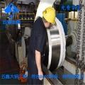 高寿命301-CPS不锈钢特硬弹簧钢带、弹片厂家