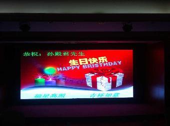 深圳 婚庆 显示屏/关键字:婚庆显示屏户外显示屏显示屏应用...