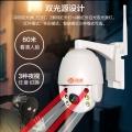 太阳能无线监控意彩注册设备 网络摄像机 无线wifi球机