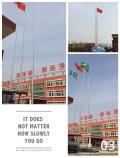 巴彥淖爾市旗桿廠專業定制不銹鋼旗桿崗亭電動門