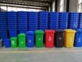 240L戶外環衛塑料垃圾桶規格尺寸