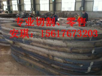 SA537CL2是什么材质钢板 SA537CL2系_志趣