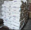 俄罗斯进口优级品硼酸量购硼酸