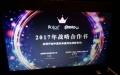 上海ipad電子簽約出租多人簽約上墻服務投票器租賃