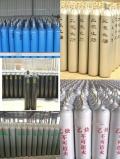 大芬氬氣充裝,丹竹頭高純氮氣充氣,專業配送全深圳
