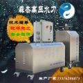 森杰机械高压水刀生产销售租赁化工用水切割机