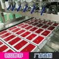 盒裝血豆腐生產線廠家