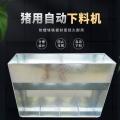 鍍鋅單面料槽保育欄料槽加厚保育豬槽仔豬補料槽小豬食