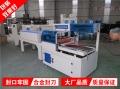 蚊香液塑封膜機 熱收縮包裝機工廠直銷 可來試機