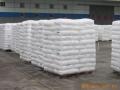 永聚化工供應 對甲苯亞磺酸鋅(活化劑ZTS TM)