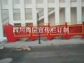 四川尚層宣傳欄生產廠家