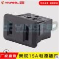 美規嵌入式機柜插座15A工業插座電器2孔黑白插座
