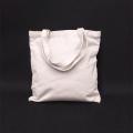 帆布袋制袋厂家定制图案免费设计棉布包最高赔率公司活动赠品