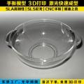 東莞石排專業3D打印手板模型加工廠